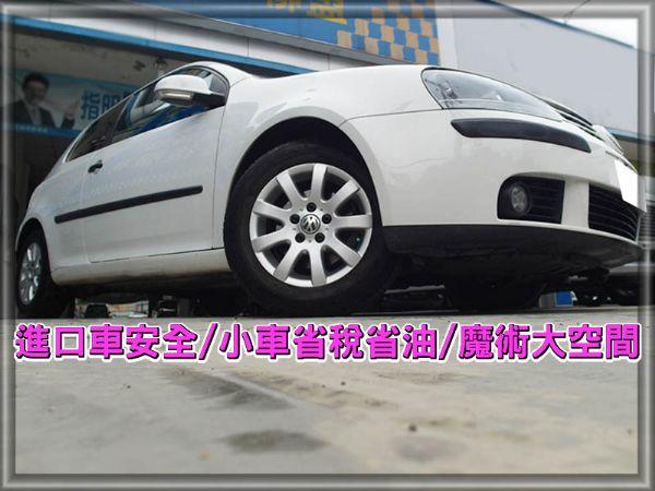 1.6 天窗/省油省稅進口車安全性能 照片10