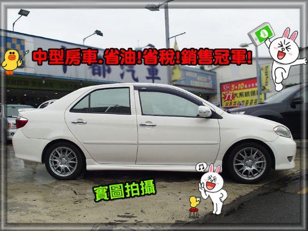 06年式 VIOS 省油王!少跑女用車 照片10