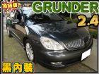 台中市07年式 庫蘭德 2.4頂級豪華房車 MITSUBISHI 三菱 / Galant中古車
