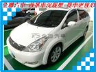 台南市Toyota 豐田/Wish TOYOTA 豐田 / Wish中古車