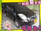 高雄市Toyota 豐田/Yaris TOYOTA 豐田 / YARIS中古車