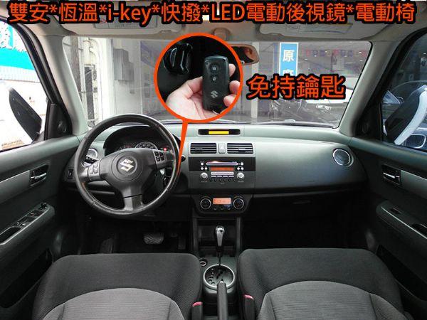 06年出廠 SWIFT 時尚省油安全小車 照片3