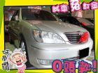 中古車 Toyota 豐田/Camry 2.0TOYOTA 豐田 / Camry