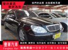 中古車 Benz 賓士/S320LBENZ 賓士 / S320