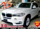 台中市2014 BMW X5 3.0 BMW 寶馬 / X5中古車