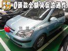 台南市Hyundai 現代/Getz HYUNDAI 現代 / Getz中古車