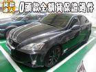 台南市Lexus 凌志/IS 250 LEXUS 凌志 / IS250中古車