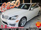 台中市2013 BENZ C250 1.8 BENZ 賓士 / C240中古車