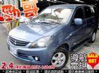 台中市2010 三菱 勁哥 2.4 / 可貸款 MITSUBISHI 三菱 / Zinger中古車