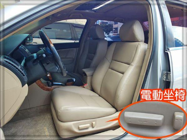 Ο元交車~送萬元加油金03年12月出廠 照片4
