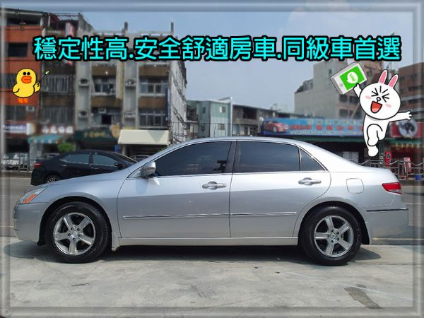 Ο元交車~送萬元加油金03年12月出廠 照片10