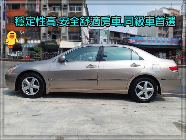 Ο元交車~送萬元加油金04年10月出廠 照片10