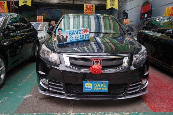 訂車 現金折5萬+贈全年度稅金 照片1