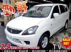 台中市2010 三菱 勁哥 2.4 GPS MITSUBISHI 三菱 / Zinger中古車
