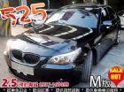 台中市2008 BMW 525I 2.5 BMW 寶馬 / 525i中古車