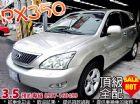 台中市2007 凌志 RX350 全配/可貸款 LEXUS 凌志 / RX330中古車