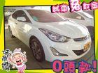 高雄市Hyundai 現代/Elantra HYUNDAI 現代 / Elantra中古車