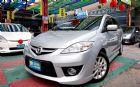 台中市SAVE中都認證車0989365759 MAZDA 馬自達 / 5中古車