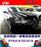 台中市2009年 狗夫GTI 黑 38.5萬 VW 福斯 / Golf GTi中古車