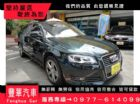 台中市Audi 奧迪/A3 1.8T AUDI 奧迪 / A3中古車