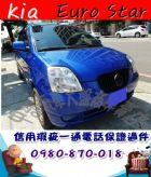 台中市2004年 歐洲星 藍 4萬 KIA 起亞 / Euro Carens中古車
