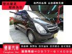 台中市Hyundai 現代/Starex HYUNDAI 現代 / STAREX中古車