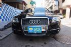 台中市a6 訂車 現金折5萬+贈全年度稅金 AUDI 奧迪 / A6中古車