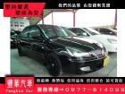 台中市三菱 / Global Lancer MITSUBISHI 三菱 / Global Lancer中古車
