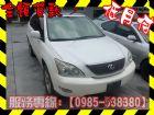 高雄市Lexus 凌志/RX 330 LEXUS 凌志 / RX330中古車