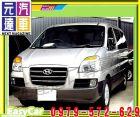 台中市2005年 史塔瑞獅 柴油 手 18萬 HYUNDAI 現代 / STAREX中古車