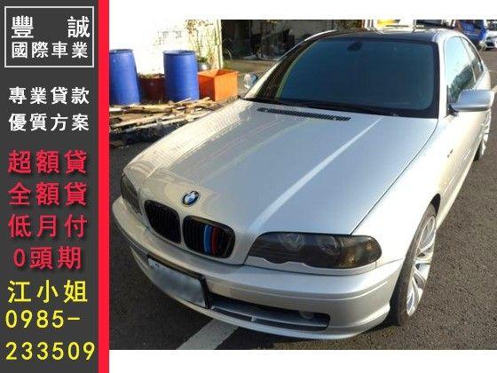 BMW 寶馬/318ci 照片1
