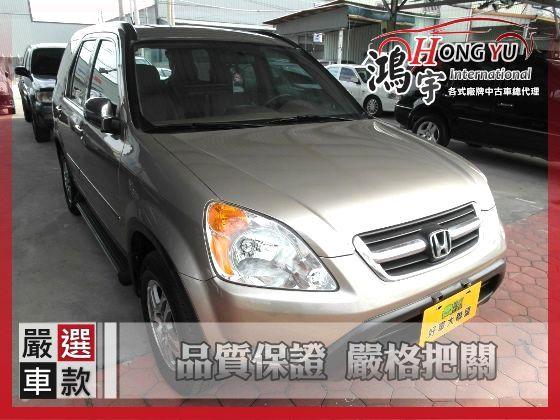 Honda 本田  CR-V 2.0 照片1