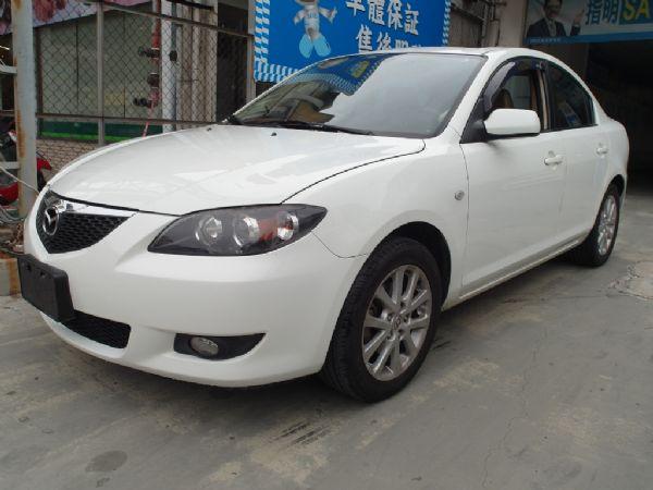 2006年 Mazda3 1.6 白 照片1