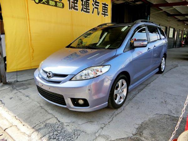 2006年 Mazda5 藍 2.0 照片1