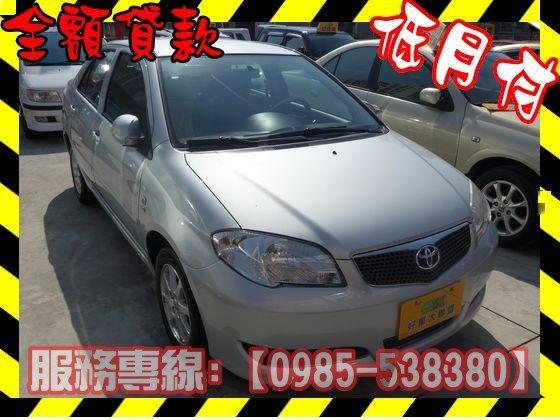 Toyota 豐田/Vios 照片1