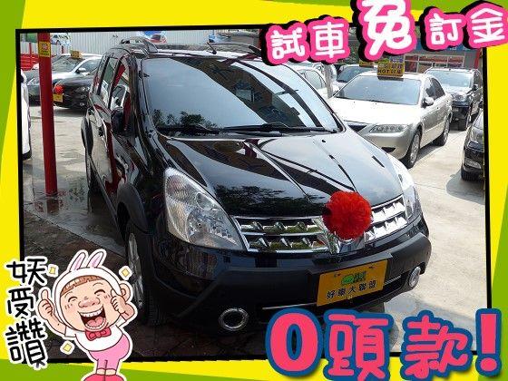 Nissan 日產/Livina 照片1