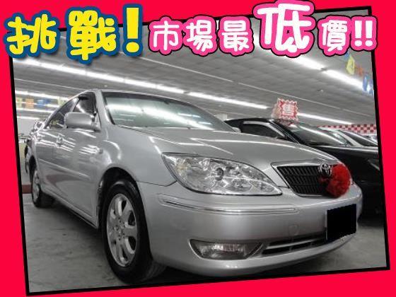 Toyota 豐田/Camry 2.0 照片1
