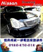 台中市2007年 青鳥 黑 8萬 NISSAN 日產 / Blue Bird(青鳥)中古車