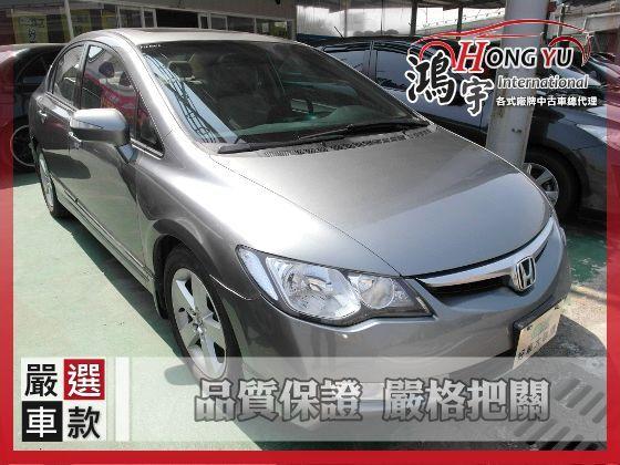 本田  Civic K12 1.8 照片1