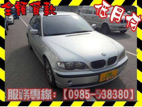 BMW 寶馬/318 I 照片1