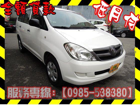 Toyota 豐田/Innova 照片1