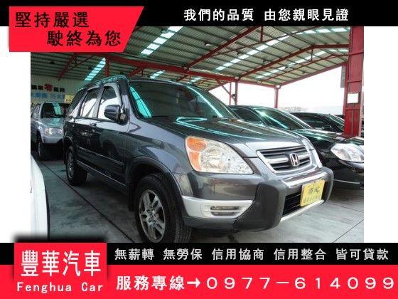 Honda 本田/CR-V 照片1