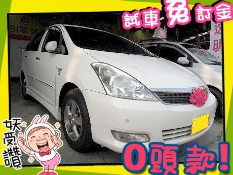 Toyota 豐田/Wish 照片1