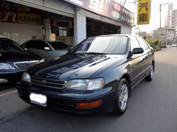 ☆保證實價☆ 1994豐田1.6省油好開 照片1