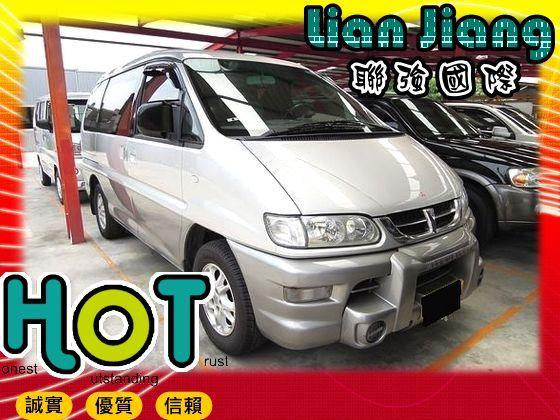 Honda 本田/FIT 照片1