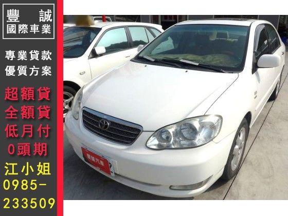 Toyota 豐田/Altis 照片1