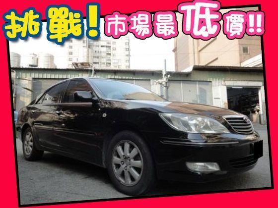 Toyota 豐田/Camry 3.0 照片1
