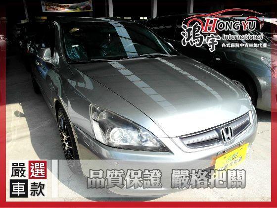 本田  Accord K11 3.0 照片1