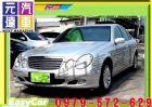 台中市2005年 賓士 E240 銀 36萬 BENZ 賓士 / E240中古車