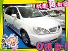 高雄市Mitsubishi三菱 /Savrin MITSUBISHI 三菱 / Savrin中古車